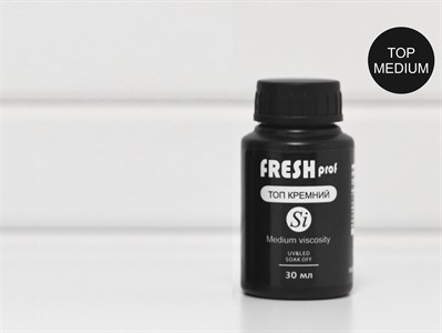 Топ для гель лака Fresh Prof Кремний Medium viscosity, 30 мл