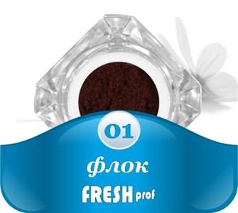 Флок Fresh prof № 1