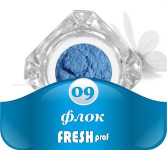 Флок Fresh prof № 9