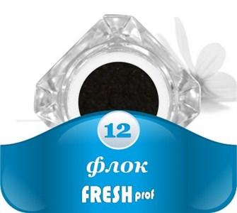 Флок Fresh prof № 12