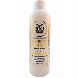 Жидкое лезвие  RIO PROFI , 100 мл