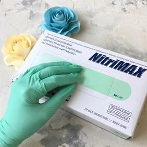 Перчатки NitriMAX нитриловые размер М зеленые, 50 пар
