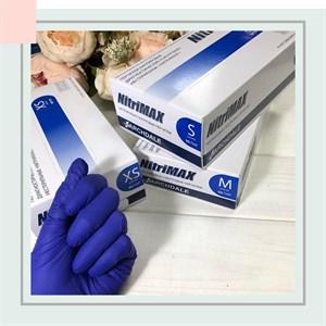 Перчатки NitriMAX нитриловые размер S фиолетовые, 50 пар