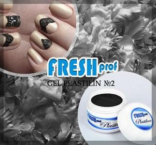 Гель 3D Plastiline Fresh prof №2, 5 гр