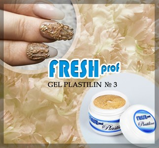 Гель 3D Plastiline Fresh prof №3, 5 гр