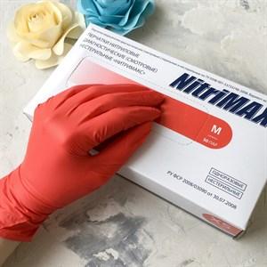 Перчатки NitriMAX нитриловые M красные, 50 пар