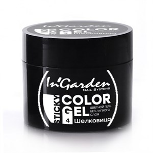Гель-краска  InGarden  Color gel 04 Шелковица (5г.)