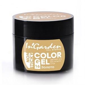 Гель-краска  InGarden  Color gel 16 Золото (5г.)