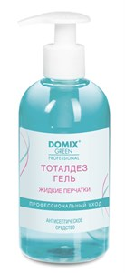 Гель  DOMIX GREEN  Жидкие перчатки, 200 мл
