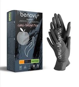Перчатки BENOVY нитриловые L черные, 50 пар