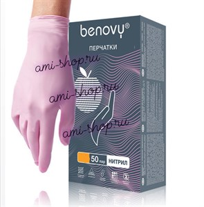 Перчатки BENOVY нитриловые M розовые, 50 пар