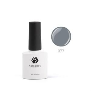 Гель-лак ADRICOCO №077 кварцевый (8 мл.)