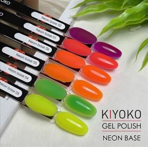 Основа KIYOKO Neon Base №04, 8 мл
