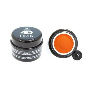 4D Гель  TNL №019 (неоновый апельсин), 8 мл