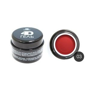 4D Гель  TNL №003 (красный), 8 мл