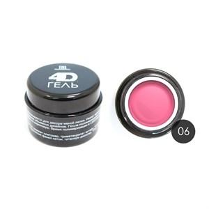 4D Гель  TNL №006 (розовый), 8 мл